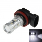 H11 50W 700lm 10-LED White Light Car Foglight - (12~24V)