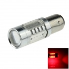 1157 / BAY15D 2.7W 400lm 700nm 5-LED Red Cart Lamp (12~24V)