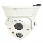 Amovision AM-Q646R Waterproof 1.0MP CMOS IP Camera w/ 1-IR LED / IR-Cut - White