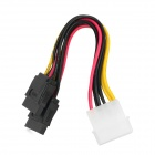 4-Pin Male to SATA 2 x 15-Pin Female Power Cable
