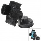 YD2167-K 360 Degree Rotatable Universal Suction Cup Car Mount Holder Bracket for GPS / PDA - Black