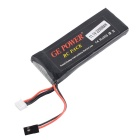 GE POWER 11.1V 2200mAh 25C Lithium Polymer Battery RC Pack for 3PK / 6EX / E-SKY