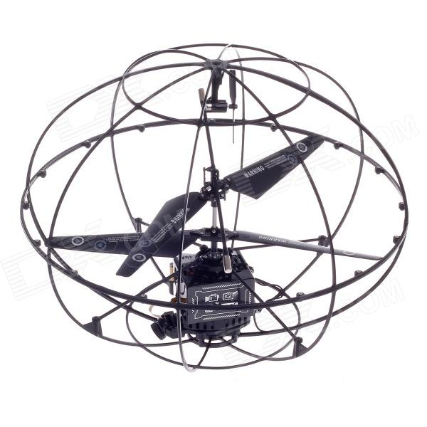HappyCow 777-289 8-CH App-controlled Wireless Spy Robotic UFO - Black the librarian and the spy