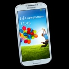 DiscoveryBuy Elegant Series Protective ABS Back Case for Samsung Galaxy S4 i9500 / 9520 - White