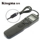 "Kingma TC-2006 1.2"" LCD Remote Shutter Switch for Nikon D90, D5100, D7000, D610, D7100, D600"