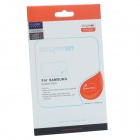 DiscoveryBuy Mirror Screen Protector for Samsung Galaxy Note 2 N7100 - Transparent