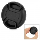 Protective Universal 40.5mm Lens Cover w/ Rope for SLR Sony + Nikon + Olympus Camera - Black