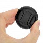 Protective Universal 40.5mm Lens Cover for Sony / Nikon + More - Black