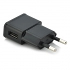 Ultra-Mini USB Power Adapter/Charger - EU Plug (110~240V AC)