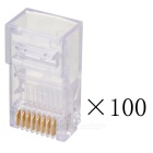 AMP RJ45 Network Crimp Plugs (100-pcs retail box set)