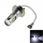 H3-50W H3 50W 700lm 10-Cree XBD R3 White Car Foglight - (12~24V)