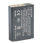 DSTE 2600mAh NP-95 DB-90 Battery for FUJI / RICOH - Dark Grey