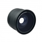 HighPro 67mm 0.42X Super Wide Angle Fish Eye PRO Digital AF Macro Lens - Black (UV 82mm)