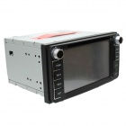 "LsqSTAR 6.2"" Android 4.0 Car DVD Player w/ GPS, TV, RDS, PIP,SWC, 3DUI, Dual-Zone for TOYOTA Univers"