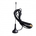 Baiston BST-01 400MHz~470MHz Mini Antenna for Walkie Talkie - Black