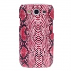 SAYOO 2376 Snakeskin Striation PU Leather Protective Back Case for Samsung Galaxy S3 i9300