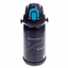 JINFENG 48 Stainless Steel Multipurpose Vacuum Sports Bottle - Black (800mL)