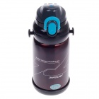 JINFENG 48 Stainless Steel Multipurpose Vacuum Sports Bottle - Red Brown + Black (600mL)