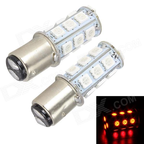 Merdia 1157 5W 280lm 18 x SMD 5050 LED Red Light Car Brake Light - (2 PCS / 12V) линейный лазерный нивелир ada 6d servoliner