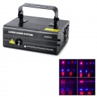 ACB12 5W 12-Pattern 2-Mode Blue / Red Light Laser Projector Stage Lamp - Black