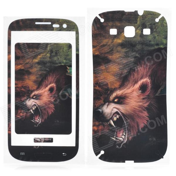 Wild Wolf Pattern Protective Front + Back Skin Sticker Protector for Samsung i9300