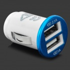 Car Cigarette Powered Charger w/ Dual USB Ports - White (12V)