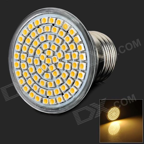 LeXing LX-033 E27 4W 300lm 3500K 80 SMD 3528 LED Warm White Light Spotlight - Silver lexing lx r7s 2 5w 410lm 7000k 12 5730 smd white light project lamp beige silver ac 85 265v