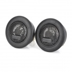 W-800 800W Car Motorcycle Audio Speaker - Black