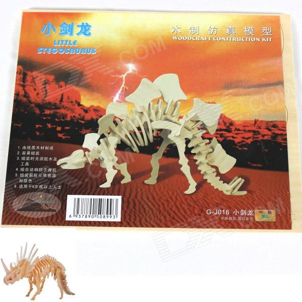 Wooden Assembling Stegosaurus Model - Burlywood
