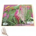 Wooden Assembling Small Butterfly Model - Burlywood