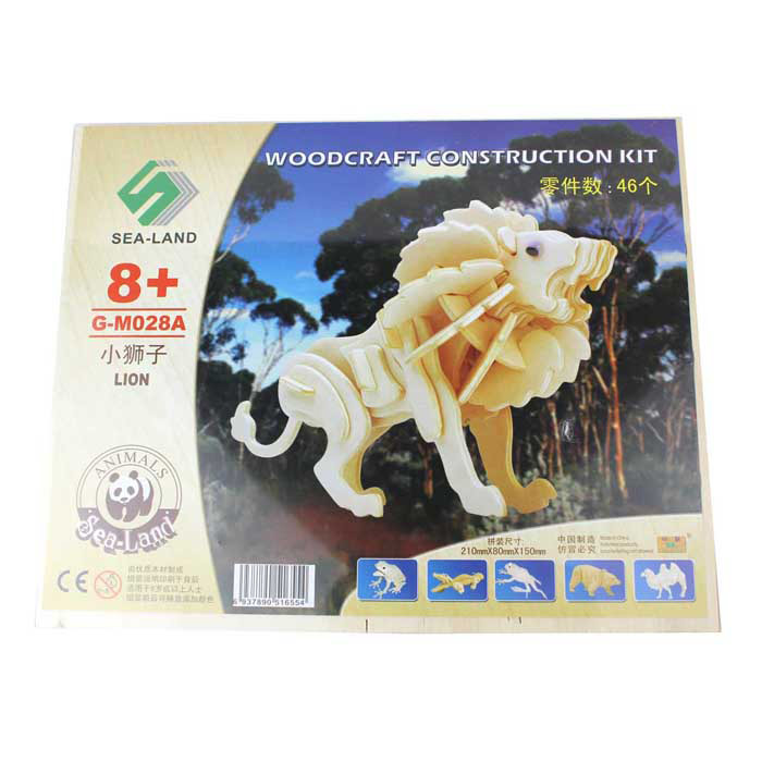 Wooden Assembling Small Lion Model - Burlywood