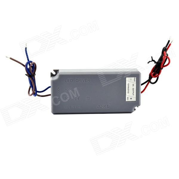 Waterproof 5A 60W LED Constant Current Source Power Supply Driver - White + Grey (AC 100~240V)