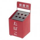 Fashionable Aluminum Alloy Smoking Area Ashtray - Bright Red
