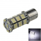 1156 / BA15S / P21W 2.5W 230lm 42 x SMD 5630 LED Cool White Car Tail Light / Signal Lamp - (12V)