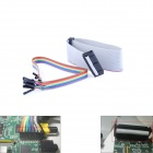 Raspberry PI Motherboard Specified Data Cable Kit - Silver (2 PCS: 1 x 26-Pin + 1 x 8-Pin)