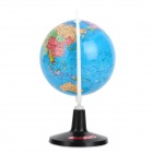 Small Desktop Globe w/ Stand - Deep Blue