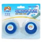 Bathroom Toilet Fragrant Cleaning Soaps / Detergents / Cleaners - Deep Blue (2 PCS)
