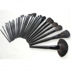 BZ PB Professional Make-up Brushes Set with Leather Case - Black (32-Piece Set)