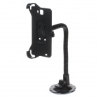 360 Degree Rotation Holder Mount Bracket w/ H29 Suction Cup for Samsung Galaxy Note i9220 - Black