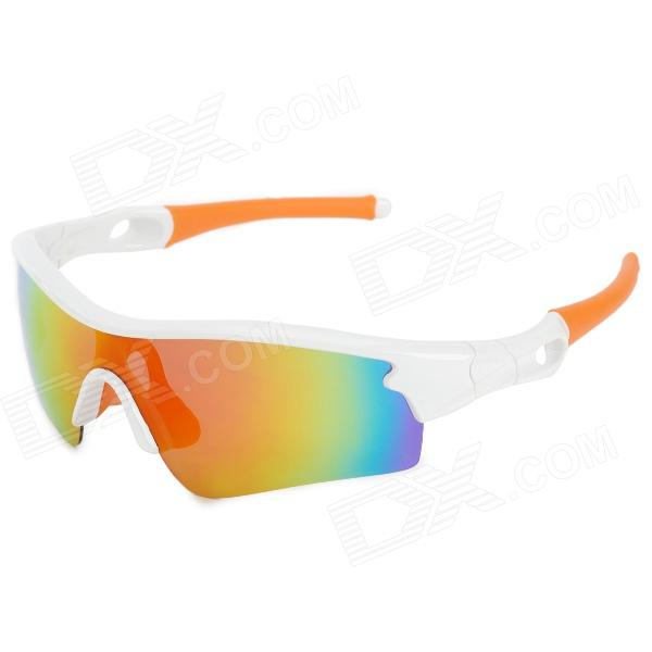 CARSHIRO Outdoor UV400 Protection PC Frame Resin Lens Polarized Sunglasses - White carshiro 9150 uv400 protection resin lens polarized night vision driving glasses