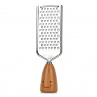 Smile Face Pattern Kitchen Food Grater - Bronze + Silver