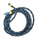 YJ-A Toslink Male to Male Digital Audio Optical Fiber Cable - Blue + Golden (3M)