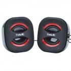 HAVIT HV-430 USB 2.0 Line Controlled Mini Speaker for Ipad / Laptop / MP3 / MP4 - Black (2 PCS)