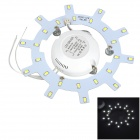 12W 900lm 6000K 24 SMD 5630 White Light Source Module for Round Ceiling Lamp (85~265V)