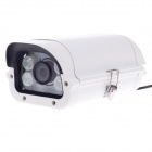 "Heike HK-FZSD 2.0 MP 1/3"" CMOS Pistol Style Digital HD Video Camera w/ 4-IR LED - White + Black"