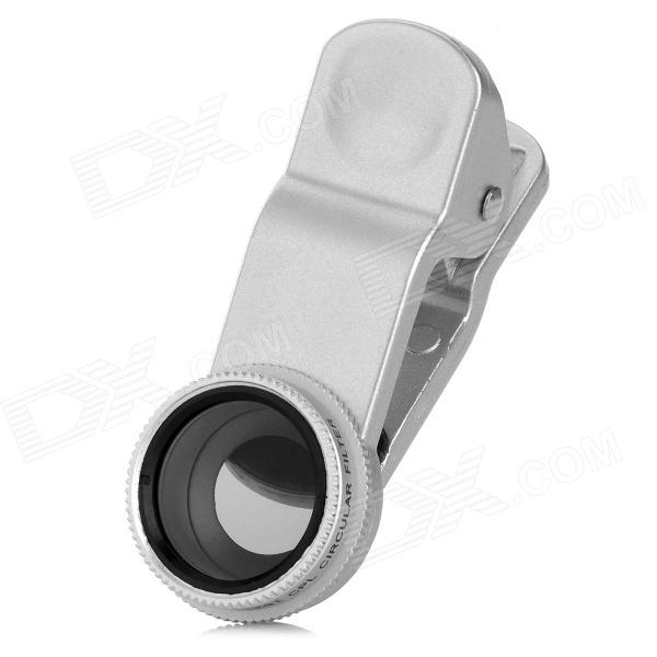 LQ-005 Universal Clip Polarizer CPL Filter Lens for Mobile Phone + Tablet PC - Silver