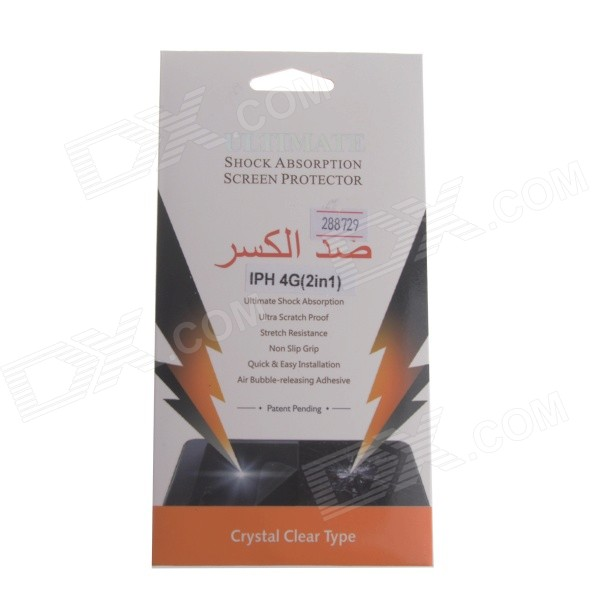 Buff Clear Screen Protector + Back Skin Protector Set for Iphone 4 / 4s - Transparent