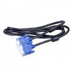CMVGA15-2 VGA Male to Male Connection Cable - Blue + Black (1.5m)