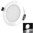 Cnlight CNEITD0701PW 7W 220lm 6000K 7-LED Cool White Ceiling Light (85~265V)