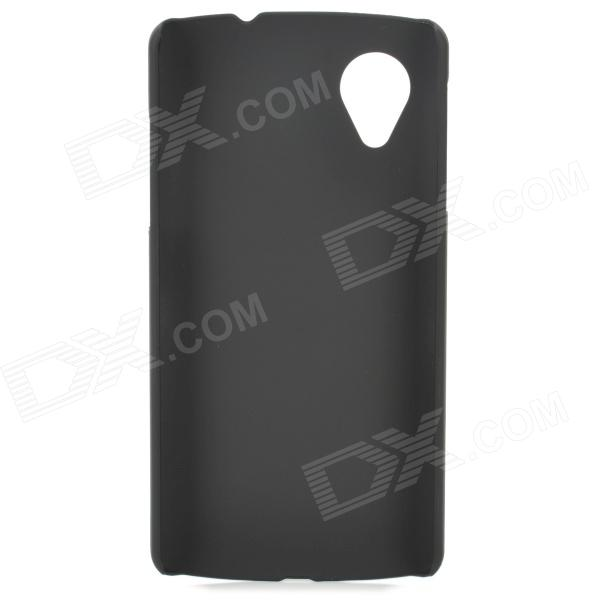 S-What Protective Frosted Plastic Back Case for LG Nexus 5 - Black what s your mba iq